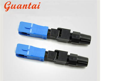 China FTTH Field Assembly Fiber Optic Fast Connector Excellent Mechanical Endurance factory