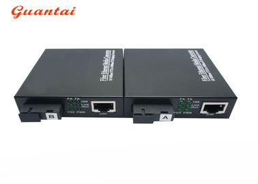 Single Mode SC 20km Fiber Media Converter Easy Upgraded Supports Flow Control
